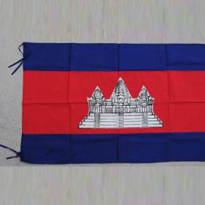Cambodian-Flag-(Kingdom-of-Cambodia)--#29