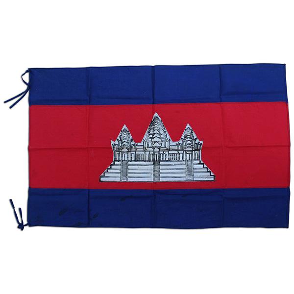 Cambodian Flag (Davis) 1A