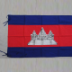 Cambodian-Flag-(Kingdom-of-Cambodia)--#29