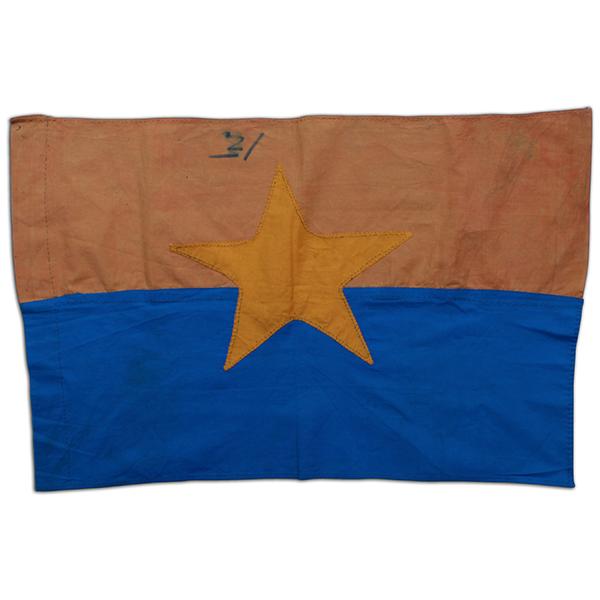 Viet Cong Flag 3A