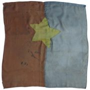 Al Boman's captured Viet Cong Flag. 1