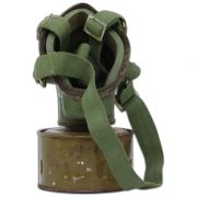 Gerald Grant's Captured NVA Gas Mask. 2