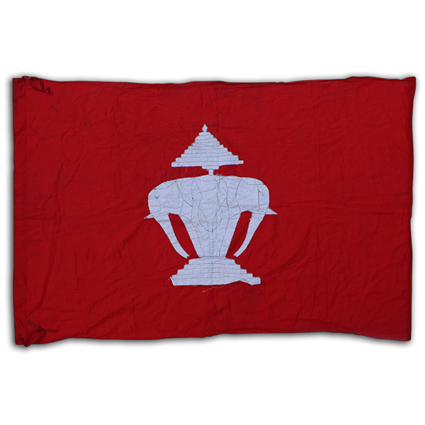 Gerald Grant's Laos Flag. 1