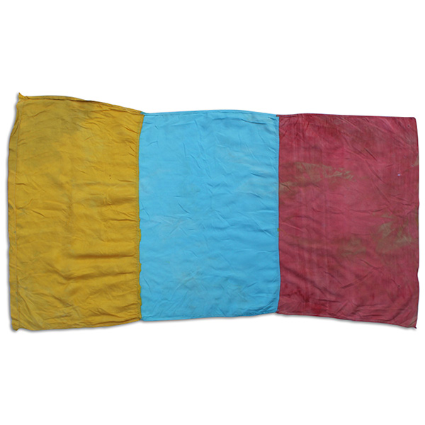 Gerald Grant's Captured Flag. 1A